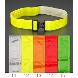 Safety Belt(with Reflective Tape) EA983RS-14