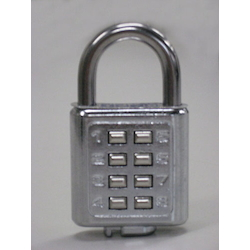 Digital Lock EA983SX-35