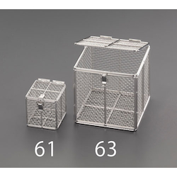 Basket With Lid [Stainless] EA992CV-64