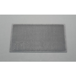 Entrance Mat EA997R-11