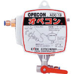 """Opecon®"" (Simple Air Pressure Controller)"