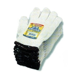 Cotton Factory Work Gloves, Ultra-Thin Plain Weave
