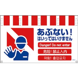 Simple Sign with 4-Language