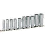 Deep Socket Set (9.5 mm Square Drive)