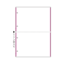 Multi Printer Slips A4 Carbonless 2 Slips/Sheet 4 Holes Pink Line