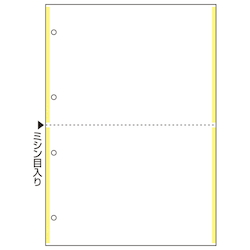 Multi Printer Slips A4 Carbonless 2 Slips/Sheet 4 Holes Yellow Line