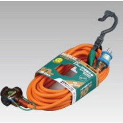 Hataya Ltd. NX Extension Cord (Orange) with Grounding