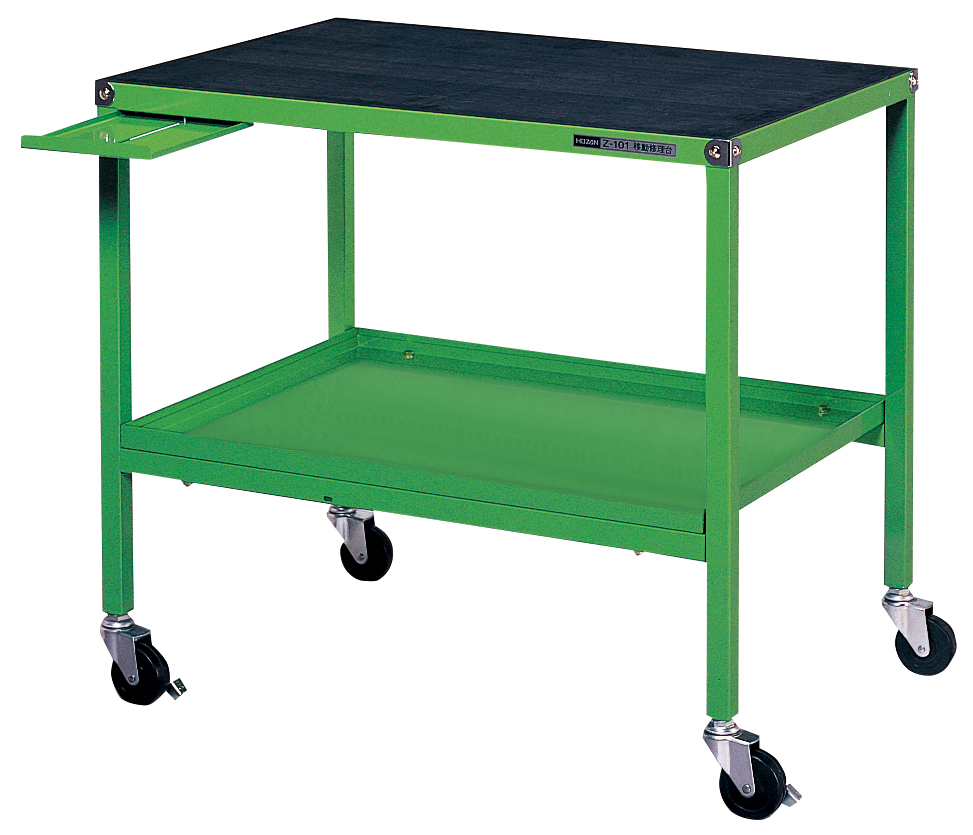 Mobile Work Table Z-101