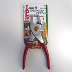 Combination Pliers with Spring