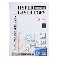 Hyper Laser Copy Paper A3 White Basis Weight: 160 g/m² Duodecimo Conversion: 137.6 kg 50 Sheets