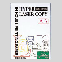 Hyper Laser Copy Paper A3 White Basis Weight: 200 g/m² Duodecimo Conversion: 171.9 kg 25 Sheets