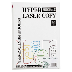 Hyper Laser Copy Paper A4 Natural White Basis Weight: 200 g/m² Duodecimo Conversion: 171.9 kg 25 Sheets
