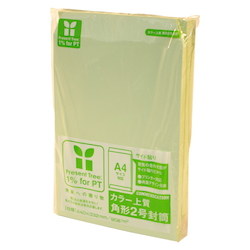 Colored Fine Quality 90 g 240 x 332 mm Light Green 100 Sheets