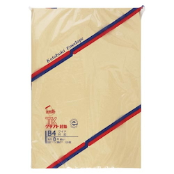 Craft Envelope, 85 g, 287 x 382 mm, 100 Pieces