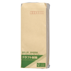 Forest Authentication Paper, Envelope Length 4, with Frames 70 g