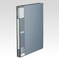 u green Clear File A4, A4 Size Vertical Type (10 Pockets) Silver
