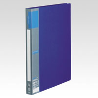 u green Clear File A4, A4 Size Vertical Type (10 Pockets) Blue