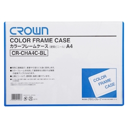 Colored Frame Case A4 Blue
