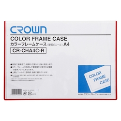 Colored Frame Case A4 Red