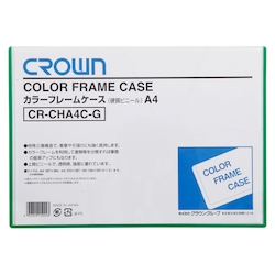 Colored Frame Case A4 Green
