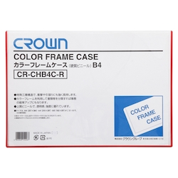 Colored Frame Case B4 Red