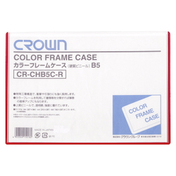Colored Frame Case B5 Red
