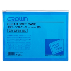 Clear Soft Case, B5, Blue