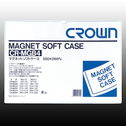 Magnet Soft Case B4