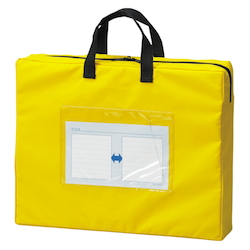 Mail Bag, Gusseted W Fastener, Yellow Standard: B4 Size with Gore, Outer Dimension: Height 350 x Width 430 x Depth 80 mm
