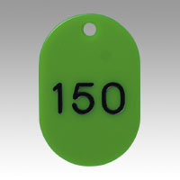 Large Number Ticket, Serial 101-150 Green