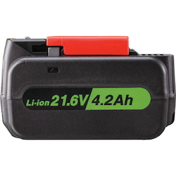 Rechargeable Impact Wrench (21.6 V), Battery Pack