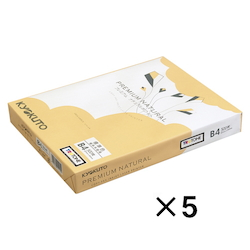 Premium Copy Paper, Natural, B4, 5 Pieces