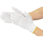 Spun Work Gloves NT-450 (12 Pairs)