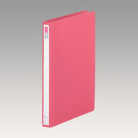 Avanti Ring File, A4S, 2 Holes Pink (Spine Width 27 mm)