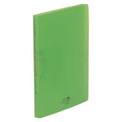 Super Punch-Less File A4S Pea Green