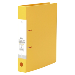 Request / D-Type Ring File, A4 Size Portrait, (Back Width 46 mm), Yellow