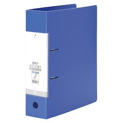 Request / D-Type Ring File, A4 Size Portrait, (Back Width 74 mm), Blue