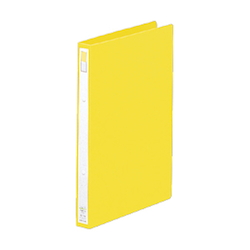 Ring File A4 Portrait Type (Spine Width 27 mm) Yellow