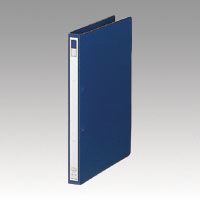 Ring File A4 Portrait Type (Spine Width 27 mm) Navy Blue