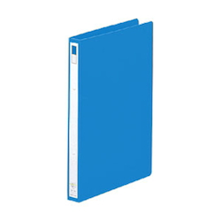 Ring File A4 Portrait Type (Spine Width 27 mm) Blue