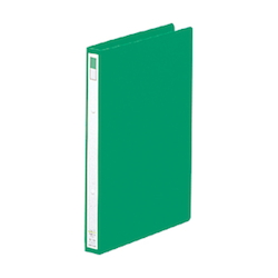 Ring File A4 Portrait Type (Spine Width 27 mm) Green