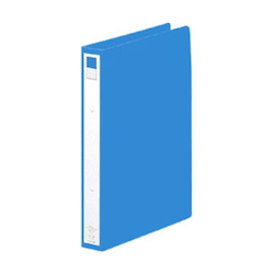 Ring File A4 Portrait Type (Spine Width 36 mm) Blue