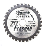 Zetflashar for Spiral Duct
