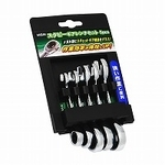 Stubby Gear Wrench Set 5 pcs