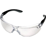 Dual Lens Protective Glasses 821/822