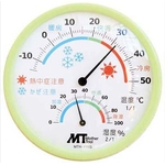 Indoor Analog Thermo-Hygrometer