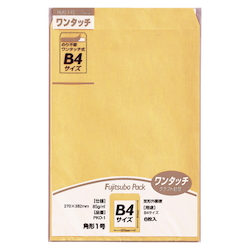 Kraft Envelopes, One-Touch Kraft Pack 270 x 382 mm