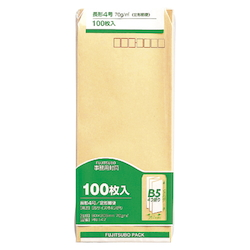 Set of 100 Envelopes for Office Use 90 x 205 mm Standard: 90 x 205 mm / Zip Code Frame Size 205 mm Vertical X 90 mm Horizontal
