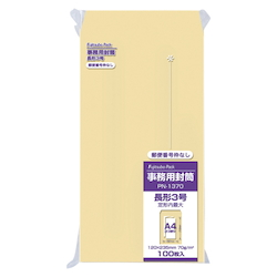 120 x 235 mm Envelope 70 g No Border 100 Pieces