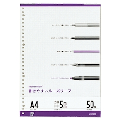 A4 Loose-Leaf 5 mm Graph Paper